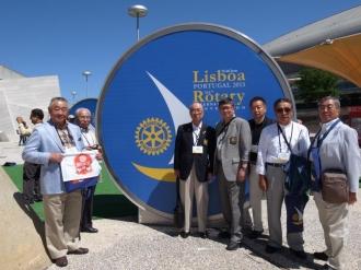 国際大会 2013年6月 リスボン